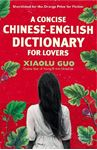 Picture of Concise Chinese-English Dictionary for Lovers