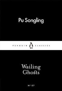 Picture of Wailing Ghosts