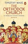 Picture of Orthodox Church