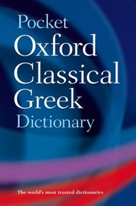 Picture of Pocket Oxford Classical Greek dictionary
