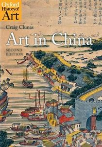 Picture of Art In China