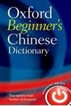 Picture of Oxford Beginner's Chinese Dictionary