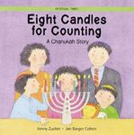 Picture of Eight Candles to Light:  A Chanukah Story