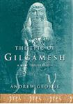 Picture of Epic of Gilgamesh: A new translation