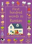 Picture of First Hundred Words in Russian