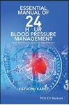 Picture of Essential Manual of 24 Hour Blood Pressure Management: From Morning to Nocturnal Hypertension