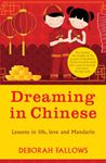Picture of Dreaming In Chinese