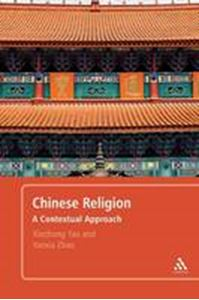 Picture of Chinese Religion