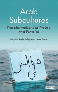 Picture of Arab Subcultures: Transformations in Theory and Practice