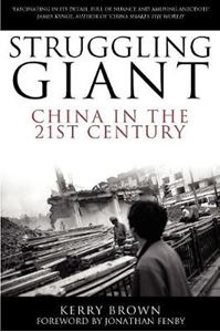 Picture of Struggling Giant: China in the Twenty-First Century