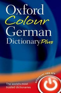 Picture of Oxford Colour German Dictionary Plu