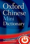 Picture of Oxford Chinese Mini Dictionary