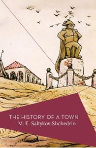 Picture of History of a Town