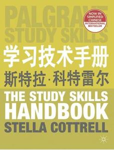 Picture of Study Skills Handbook (Simplified Chinese Language Edition)