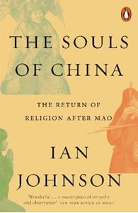 Picture of Souls of China: The Return of Religion After Mao