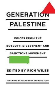 Picture of Generation Palestine: Voices from the Boycott, Divestment and Sanctions Movement