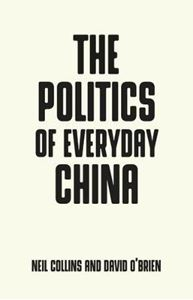 Picture of Politics of Everyday China