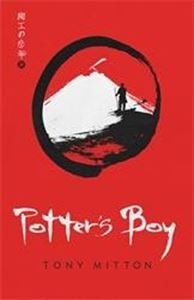 Picture of Potter's Boy