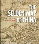 Picture of Selden Map of China: A New Understanding of the Ming Dynasty