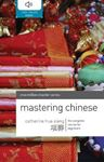 Picture of Mastering Chinese