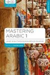 Picture of Mastering Arabic 1 3ed