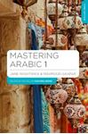 Picture of Mastering Arabic 1 Book + CD Pack 3ed