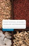 Picture of Mastering Arabic Vocabulary and Pronunciation