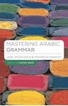 Picture of Mastering Arabic Grammar