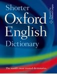Picture of Shorter Oxford English Dictionary