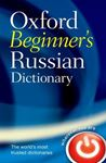 Picture of Oxford Beginner's Russian Dictionary