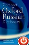 Picture of Compact Oxford Russian Dictionary