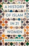 Picture of History of Islam in 21 Women