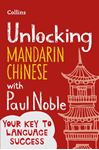 Picture of Unlocking Mandarin Chinese with Paul Noble