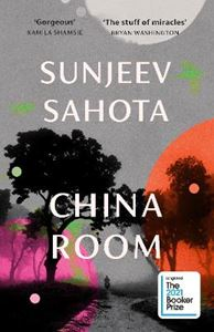 Picture of China Room