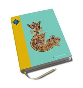 Picture of Book of Kells: Five-Year Journal