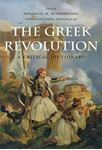 Picture of The Greek Revolution: A Critical Dictionary